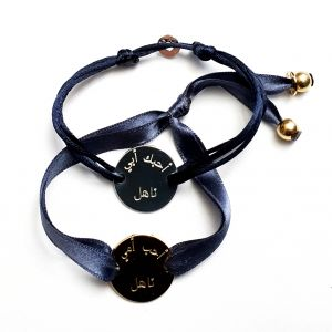 Duo bracelets jetons ronds 20 mm